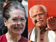 हरियाणा चुनावः सोनिया गांधी की तुलना 'मरी हुई चुहिया' से करने पर कांग्रेस का पलटवार,सीएम खट्टर को कहा 'खच्चर'