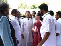 कांग्रेस नहीं मांगेगी नेता विपक्ष का पद, कहा- 'लोकसभा में कम है हमारी संख्या, नहीं करेंगे कोई मांग'