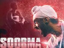 Soorma World TV Premiere: दिल को छू लेने वाली मूवी सूरमा का वर्ल्ड टीवी प्रीमियर रविवार 14 अक्टूबर रात 8 बजे देखिए यहाँ