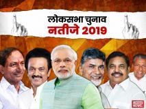 दक्षिण भारत में कुल 129 सीटों में से 27 पर बीजेपी आगे, 29 पर कांग्रेस की बढ़त