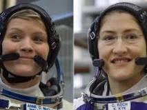 इतिहास में पहली बार एक साथ कई महिलाएं स्पेसवॉक करती आएंगी नजर, NASA ने की पुष्टि