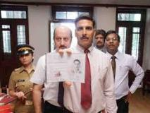 दिल्ली: 'स्पेशल 26' की तर्ज पर ठगों ने लगाई 48 लाख की चपत, आयकर अधिकारी बन कर घर में घुसे थे बदमाश