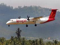 स्पाइसजेट के विमान की नागपुर में हुई इमरजेंसी लैंडिंग, महिला यात्री के दिल में उठा था दर्द, कराया गया ICU में भर्ती
