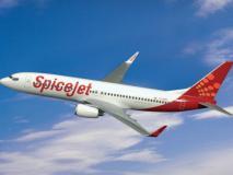 SpiceJet की फ्लाइट्स में सिर्फ 899 रुपये में करें सफर, SBI ग्राहकों को 10% एक्स्ट्रा छूट