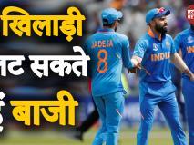 IND vs SA, 2nd T20: कौन से खिलाड़ी पलट सकते हैं बाजी, जानिए कैसा रहेगा मौसम का हाल
