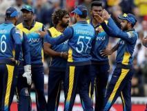 CWC 2019: हार के बाद प्रेस कॉन्फ्रेंस में नहीं गई श्रीलंकाई टीम, ICC कर सकता है कार्रवाई