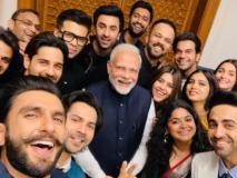 PM Narendra Modi Birthday: करण जौहर से विवेक ओबेरॉय तक बॉलीवुड सितारों ने किया पीएम मोदी को खास अंदाज में बर्थडे विश