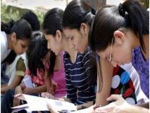 50 हजार छात्र-छात्राएं इस बार नहीं दे पाएंगे 12वीं की परीक्षा, जानें क्या है वजह