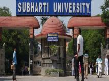 सुभारती विश्वविद्यालय के अधीक्षक की पीट-पीटकर हत्या, तमंचे से नहीं चली गोली
