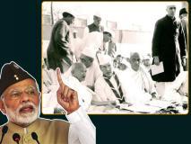 पीएम मोदी ने नेताजी के बहाने 'एक परिवार' पर किया वार, जानिए क्या कहता है इतिहास?