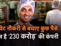 Success Story: पीसी मुस्तफा, प्राइवेट नौकरी से पैसे बचाकर खड़ी की करोड़ों की कंपनी