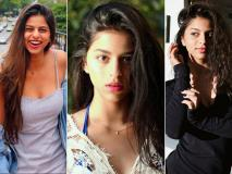 बर्थडे स्पेशल: 19 की हुईं शाहरुख की बेटी सुहाना खान, इन तस्वीरों में देखें खूबसूरत और गॉर्जियस अंदाज
