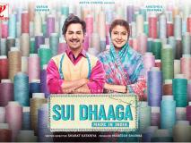 Sui Dhaaga - Made In India World TV Premiere: 22 दिसम्बर को इस चैनल पर आ रही है फिल्म सुई-धागा, यहां जानें टेलीकास्ट का समय