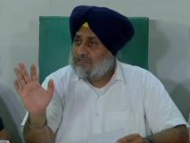 हरियाणा चुनावः सुखबीर सिंह बादल ने कहा- लोगों की आकांक्षाएं पूरी करने के लिए जाने जाते हैं क्षेत्रीय दल