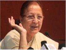 'रेल मंत्री ऐसा करके क्या संदेश देना चाहते हैं' जानें पीयूष गोयल पर क्यों बिफरीं सुमित्रा महाजन