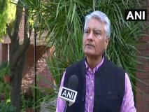 सुनील जाखड़ ने पंजाब कांग्रेस प्रमुख पद से दिया इस्तीफा, गुरदासपुर से सनी देओल से मिली थी हार