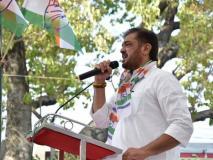 'अगर बीजेपी का झंडा लगाया तो घर में घुसकर मारेंगे', कांग्रेस विधायक सुनली केदार का धमकी भरा वीडियो वायरल