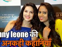 Exclusive Interview: सनी लियोन ने खोल दिल के राज, 'लोकमत' से की खास बातचीत-देखें वीडियो