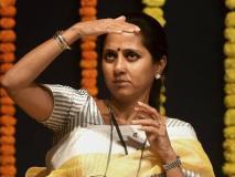 शरद पवार की बेटी सुप्रिया सुले बारामती सीट से जीतीं, दूसरे नंबर रही बीजेपी