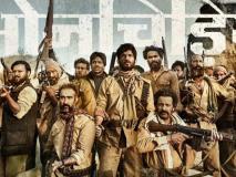'सोन चिड़िया' का फर्स्ट लुक हुआ रिलीज, डाकू बने नजर आए सुशांत सिंह राजपूत