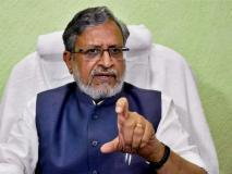 सुशील मोदी ने शत्रुघ्न सिन्हा पर कसा तंज, कहा- वह अब चुनाव न लड़ें और यशवंत क्लब में शामिल हो जाएं