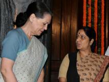 विदेश मंत्री सुषमा स्वराज एक बार फिर हुईं ट्रोल, लगा ये गंभीर आरोप