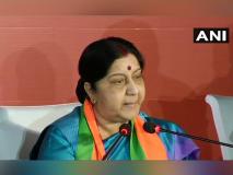 Sushma Swaraj Death: एक साल के भीतर दिल्ली ने खो दिए तीन पूर्व मुख्यमंत्री