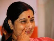 सुषमा स्वराज को नितिन गडकरी ने दी श्रद्धांजलि, पीयूष गोयल ने कहा- 'लोग हमेशा उन्हें याद रखेंगे'