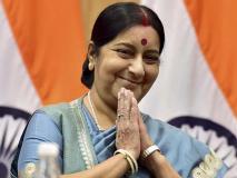 मेरी ओर से बड़ी भूल हुई, मैं पूरी गंभीरता से इसके लिए माफी मांगती हूं: विदेश मंत्री सुषमा स्वराज