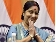 सुषमा स्वराज दो दिनों के यात्रा पर मालदीव पहुंची, चीन समर्थित सरकार के हटने के बाद पहला दौरा
