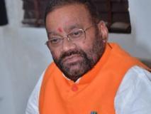 योगी सरकार में मंत्री स्वामी प्रसाद मौर्य के घर छापेमारी, सपा प्रत्याशी धर्मेंद्र यादव ने EC से की थी शिकायत