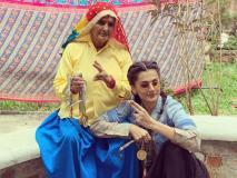 'सांड की आंख' के लिए शूटर दादी से मिलीं तापसी पन्नू और भूमि पेडनेकर, इस दिन जारी होगा फिल्म का पहला लुक