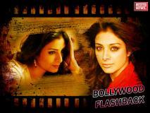 #BollywoodFlashback: इस अभिनेता के इश्क में 15 साल तक तब्बू थीं गिरफ्तार, जानिए फिर क्यों नहीं हुए एक दूजे के
