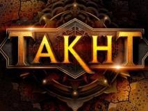 करण जौहर ने 'तख्त' फिल्म का किया ऐलान, औरंगजेब के रोल में नजर आ सकते हैं रणवीर सिंह