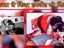 तमन्ना ने सरेआम रणवीर सिंह को किया 'किस'