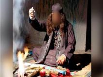 झारखंड: तांत्रिक ने महिला की आंख निकाली, नाक तोड़ी और त्रिशूल घोंप ले ली जान, गिरफ्तार