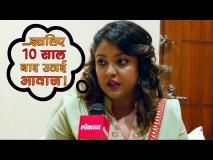 Lokmat Exclusive Interview: अभिनेत्री तनुश्री ने बताया आखिर क्यों 10 साल बाद उठाई आवाज, देखें वीडियो