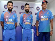 Team India new jersey: टीम इंडिया की नई जर्सी का अनावरण, ओप्पो की जगह अब दिखेगा ये नया लोगो, देखें तस्वीरें