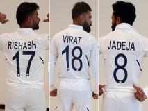 Team India New Test Jersey: कोहली, पंत, रोहित समेत टीम इंडिया आई नई टेस्ट किट में नजर, देखें तस्वीरें