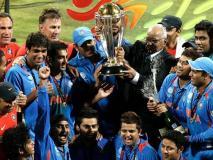ICC वर्ल्ड कप: 1975 से 2015 तक 11 वर्ल्ड कप में कैसा रहा भारत का प्रदर्शन, जानिए पूरा रिकॉर्ड