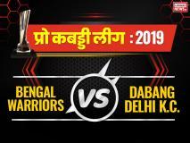 PKL 2019, Bengal Warriors vs Dabang Delhi: दिल्ली-बंगाल के बीच मैच 30-30 से टाई