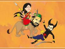 राबड़ी देवी पर टिप्पणी से भड़के तेज प्रताप, मां को दुर्गा बनवा 'रामविलास महिषासुर' का करवाया वध!