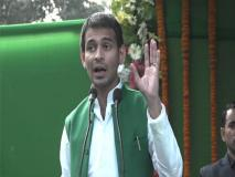 तेज प्रताप यादव को बिहार में लगने लगा है डर, CM नीतीश कुमार से की सुरक्षा बढ़ाने की मांग