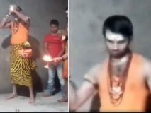 सावन के महीने में लालू के बेटे तेज प्रताप यादव बने 'भगवान शिव', देखें वीडियो