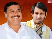 लोकसभा चुनाव 2019: जहानाबाद में RJD उम्मीदवार सुरेंद्र यादव का खेल बिगाड़ेंगे तेज प्रताप