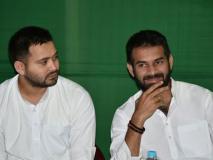 बिहार: छोटे भाई तेजस्वी से मिले तेजप्रताप, दिया चुनाव में जीतने का आशीर्वाद