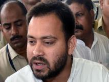 बिहार: राजद की बैठक में भी नजर नहीं आए तेजस्वी यादव, विपक्ष ने कसा तंज- किस बिल में छिपे हैं!