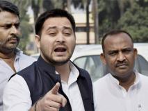 बिहार: तेजस्वी यादव ने सीएम नीतीश कुमार और LJP सांसद चिराग पासवान पर कसा तंज, नसीहत भी दी