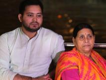 रेलवे टेंडर घोटालाः राबड़ी, तेजस्वी को एक-एक लाख के निजी मुचलके पर मिली जमानत