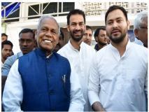 महागठबंधन में नहीं है सबकुछ ठीक-ठाक, RJD और जीतन राम मांझी के बीच खिंची तलवारें